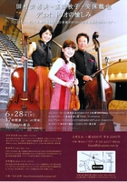 20150628duo&trio_0001.jpg