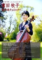 20151012solo recital_0001.jpg