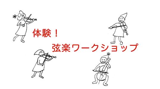 2018makiレッスン&ワークショップイラスト2.jpeg