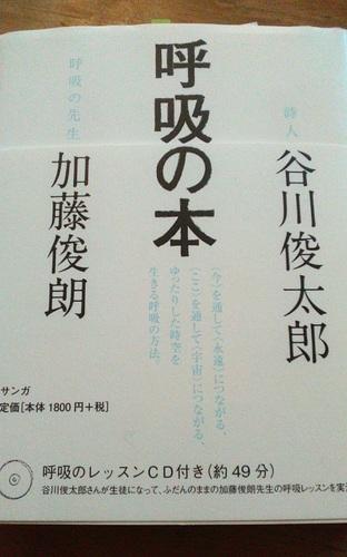 KIMG0798.JPG